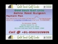 gold souq video
