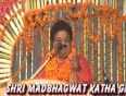 mohan bhagwat video