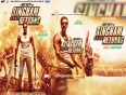 singham returns video