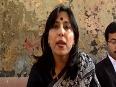 abha video