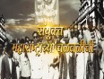 yashwantrao chavan video