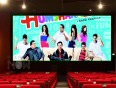 humshakals video