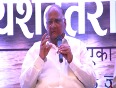 yashvantrao chavan video
