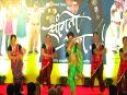 sanskriti video