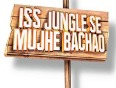 iss jungle se mujhe bachao video