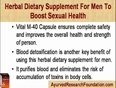 dietary supplement health video