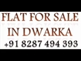 dwarka sector video