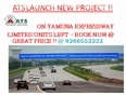 yamuna expressway project video