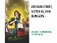park street video