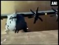 super hercules video