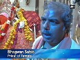 hanuman temple video