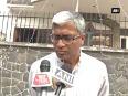 delhi bjp video