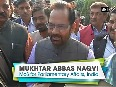 mukhtar abbas video