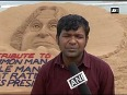 sudarshan patnaik video