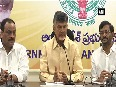 cm reddy video