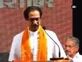shiv sena bjp alliance video