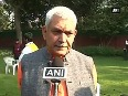 manoj sinha video