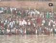 chhath puja video