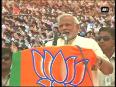 azamgarh video