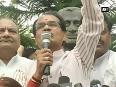 madhya pradesh bjp video