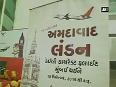 air air india video