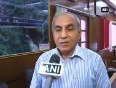chairman railway board video