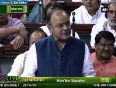 fourth lok sabha video