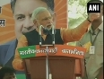 cm narendra modi video