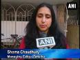 shoma choudhary video