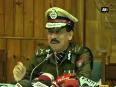 assam police video