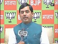 bihar bjp video