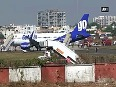 goair video