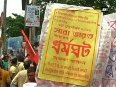 bandh video