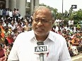 karnataka bjp video