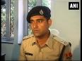 jodhpur police video