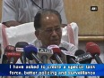 assam tarun gogoi video