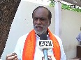 bjp telangana video