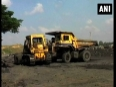 bharar video