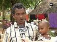 odisha video