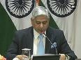 peek india video