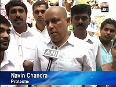 congress on swamy video