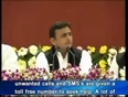 akhilesh video