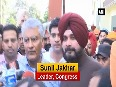 gurdaspur video