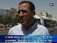 iraq video