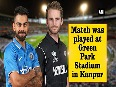 new zealand cricket video
