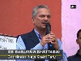 pm bhattarai video