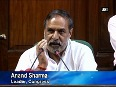 congress for parliament video