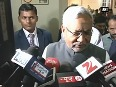 cm of bihar video