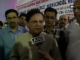 ahmed patel video