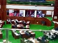 state assembly video